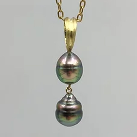 Double-Drop Tahitian Pearl Ring Pendant - Item # PE166 - Reliable Gold Ltd.